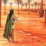 Photo of Blood Red Desert Sands
