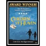 Photo of Children of Heaven