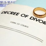"Photo of Divorce: Our ""Plan B"""