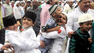Photo of Eid: A Day of Return