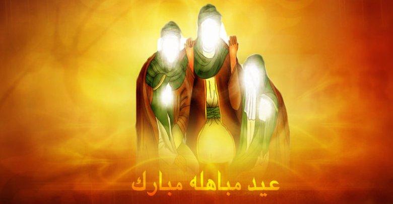 eid_e_mubahila_by_hasanrizvi-d5krbid.jpg
