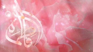 Photo of Lady Fatima: the Manifestation of Kawthar