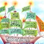 honoring_ahlul_bayt_jawad_small