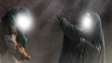Photo of The Last Farewell: From Husayn to Zainab