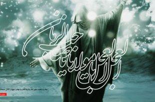 imam_mahdi_aj_by_omid_mehrabi-d6ab5c8