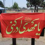 Photo of Imam Mahdi Celebration in Dearborn Draws 2000 Attendees