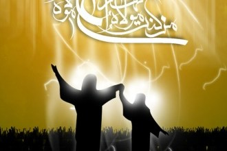 Photo of The Message of Ghadeer