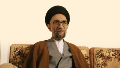 Photo of The Wise Counsel of Luqman