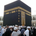 Photo of Practical Tips for Pilgrims