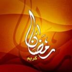 ramadan_giveaways_jamaleddine_small