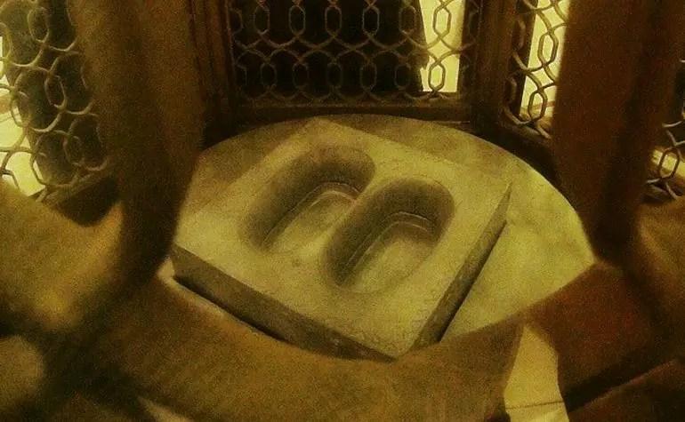 Close up of the Maqame Ebrahim