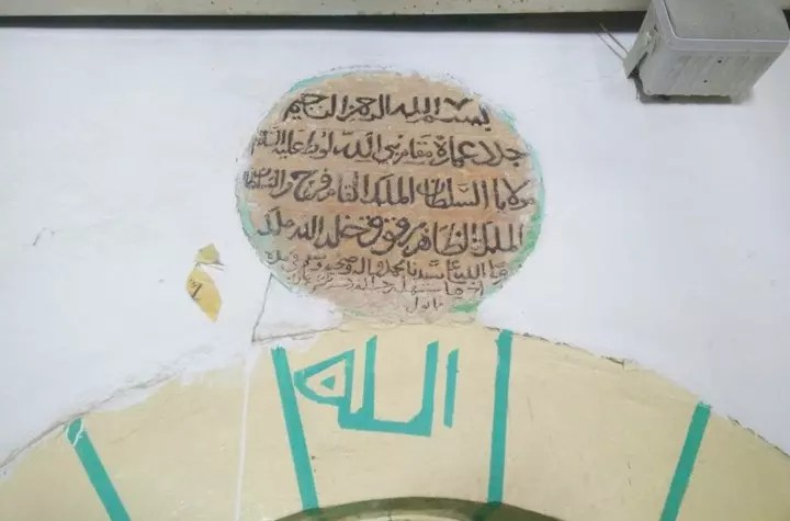 Sign outside the tomb of Prophet Lut (upon him be peace)