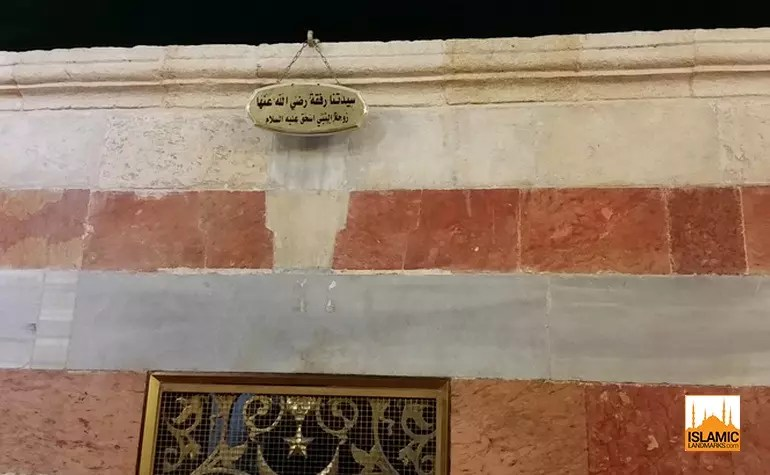 Name on the tomb of Rifqah (may Allah be pleased with her)