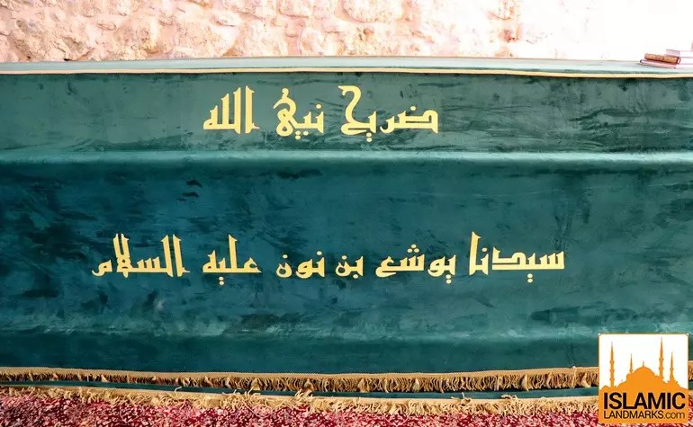 Close-up of the tomb of Yusha (upon him be peace)