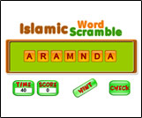 Islamic Word Scramble Game
