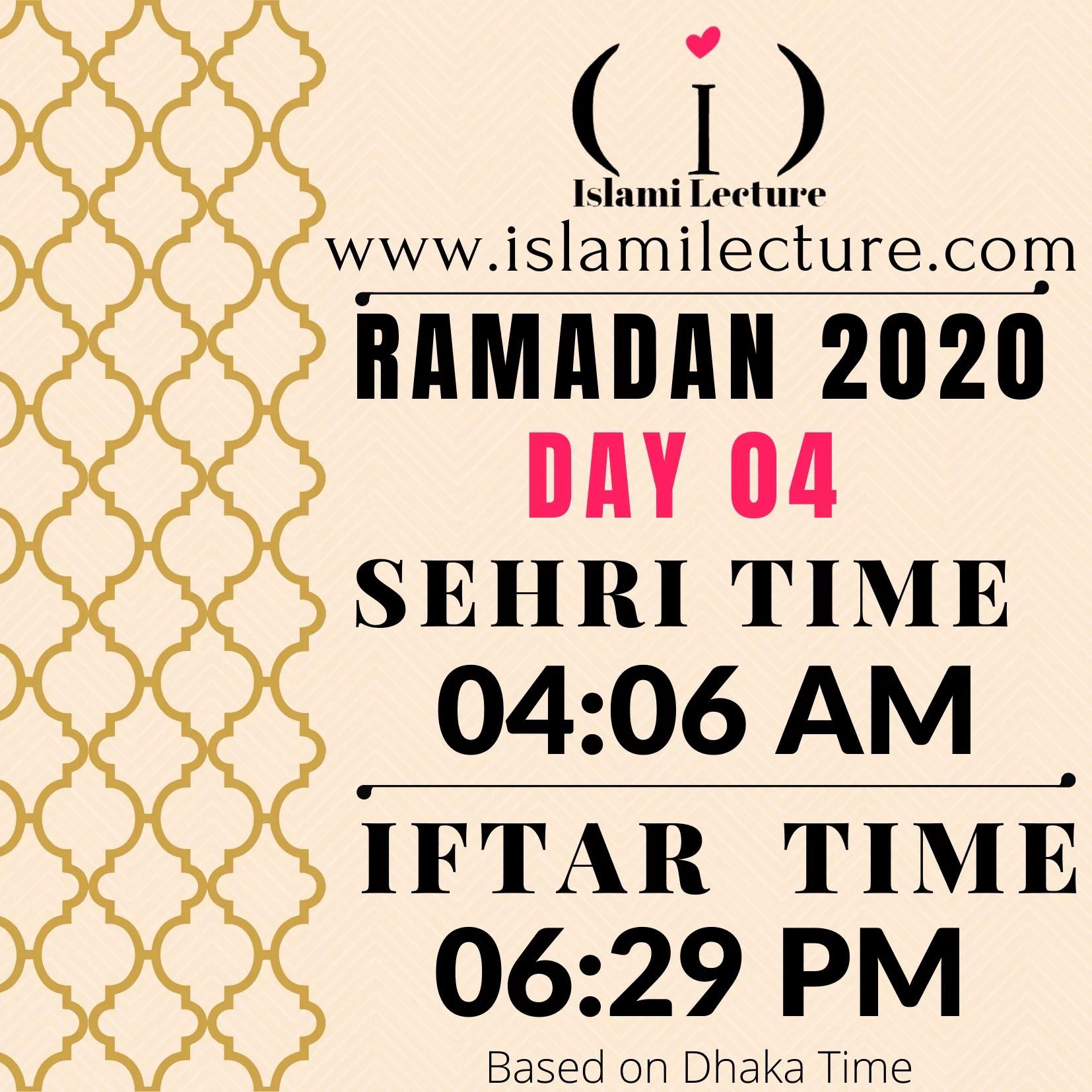 Dhaka Ramadan Time 2020 Sehri & Iftar Time (Day 04)