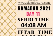 Dhaka Ramadan Day 11 iftar and sehri time - Islami Lecture