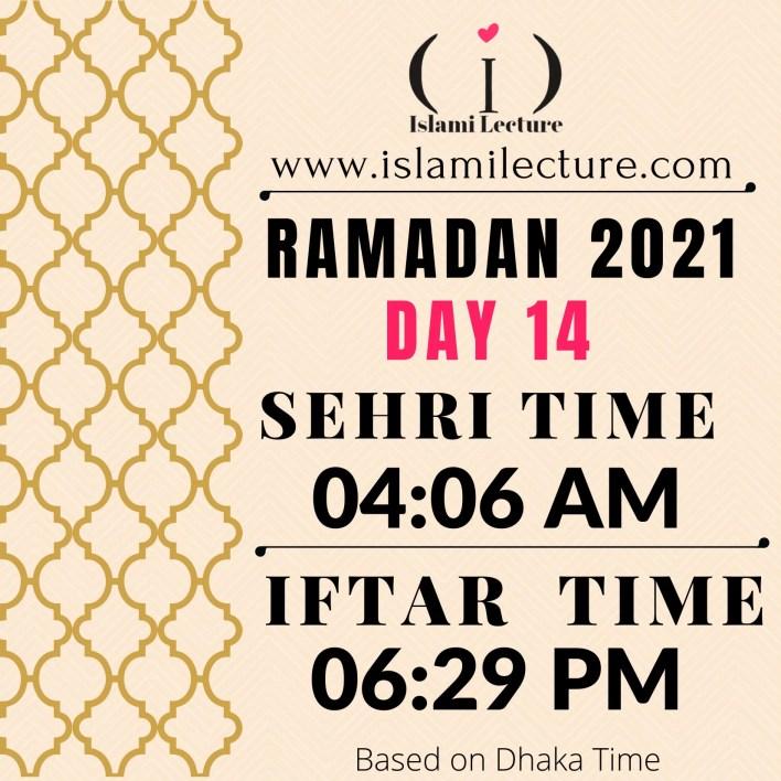 Dhaka Ramadan Day 14 iftar and sehri time - Islami Lecture