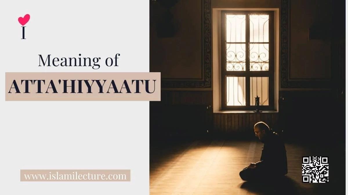 Meaning of ATTAHIYYAATU - Islami Lecture