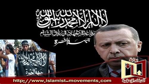 """بوابة الحركات الاسلامية: """"جبهة النصرة"""" ذراع أردوغان الإرهابية في سوريا"""
