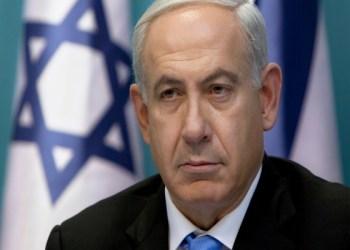 Foto: PM Israel