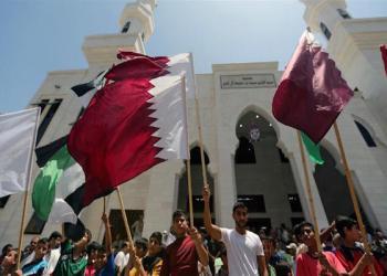 Qatar Bantu Palestina