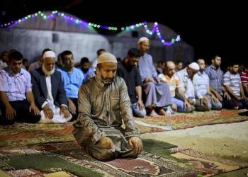 Foto: Muslim