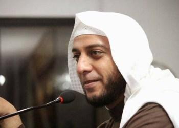 Syeikh Ali Jaber