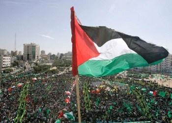 Bendera Palestina. Foto: Ynet