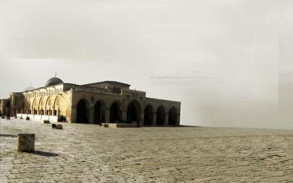 Foto: Islamic Places for Muslims (Makkah Madina)