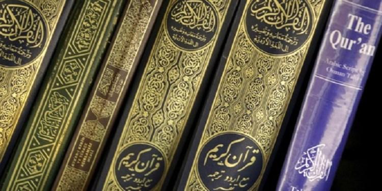 Ilustrasi Mushaf Al Quran.