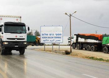 Terminal penyeberangan Karem Abu Salem Gaza. Foto: PIC