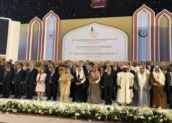 Foto: Organisation of Islamic Cooperation