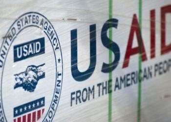 Logo USAID. Foto: Ticotimes