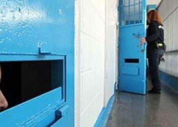 Penjara Israel. Foto: PIC