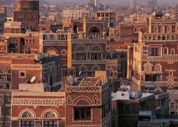Foto: UNESCO World Heritage Centre