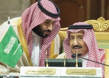 Raja Salman dan Pangeran Mohammed bin Salman. Foto: Guardian