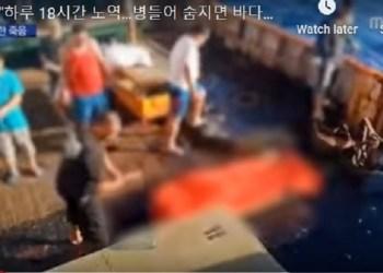 Rekaman video saat jenazah ABK akan dibuang di laut. Foto: YouTube/MBC