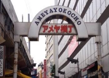 Ameyoko Market. Foto: Instagram