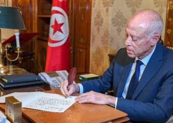 Presiden Tunisia. Foto: Twitter