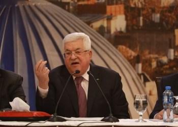 Presiden Otoritas Palestina Mahmud Abbas. Foto: WAFA