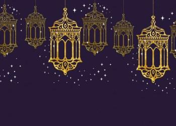 Nabi Muhammad kebiasaan Rasulullah