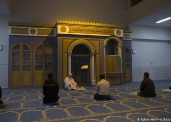 Muslim di Athena kini punya masjid resmi. Foto: DW