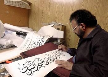 Shafiq Uz Zaman. Foto:  Twitter