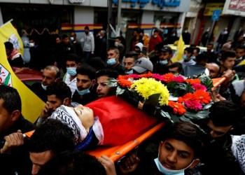 Bocah Palestina tewas ditembak tentara Israel. Foto: WAFA