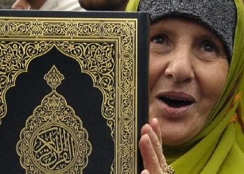 Alquran muslim Denmark