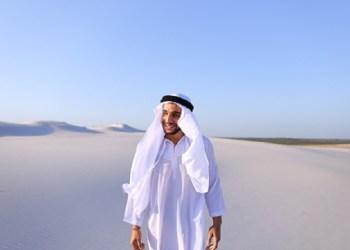 kun anta, hukum memelihara jenggot, muslim tersenyum (ilustrasi)