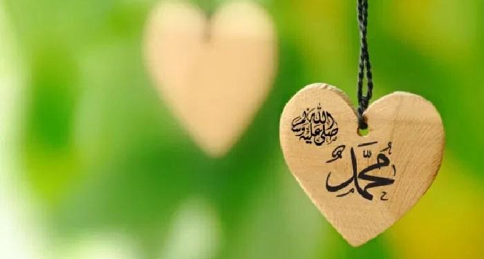 saksi kenabian Muhammad, kaligrafi hati love cinta nabi muhammad