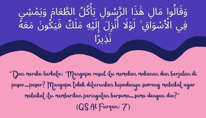 QS Al Furqan ayat 7 kedudukan anak