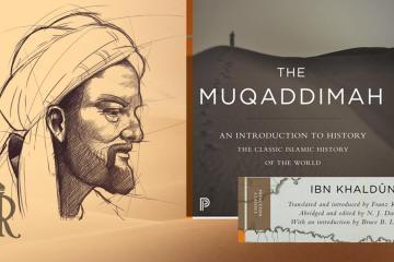 Al-Muqaddimah_Sebuah Pengantar Singkat Marked_islamramah.co